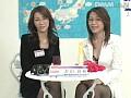 (104pred03)[PRED-003] 爆乳お姉さんの中出し天気予想 VOL.3 ダウンロード 1