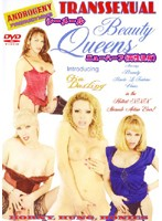 TRANSSEXUAL Beauty Queens ダウンロード