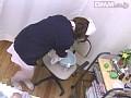 (111mb013)[MB-013] M的願望症候群 斉藤茜 ダウンロード 34