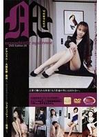 M的願望症候群 DVDエディション25 ダウンロード