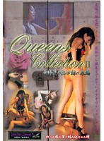 Queens Collection 2 ダウンロード