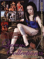 111mhd00068[MHD-068]Queens Collection 6