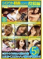 シロウト動画.com 6 ダウンロード