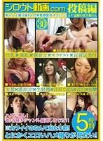 シロウト動画.com 30 ダウンロード