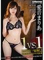 1VS1【※演技一切無し】本能...