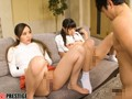 彼女のお姉さんは、誘惑ヤリたがり娘。 16...のサンプル画像 12