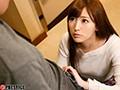 彼女のお姉さんは、誘惑ヤリたがり娘。 17 彼女の家に遊びに行ったらお姉さんに迫られイケナイ関係に… 愛音まりあ
