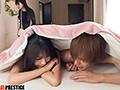 彼女のお姉さんは、誘惑ヤリたがり娘。 19 彼女の家に遊びに...sample9