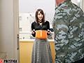 まさかの新性活!?隣のえっちな鈴村あいり 憧れのAV女優と過...sample1