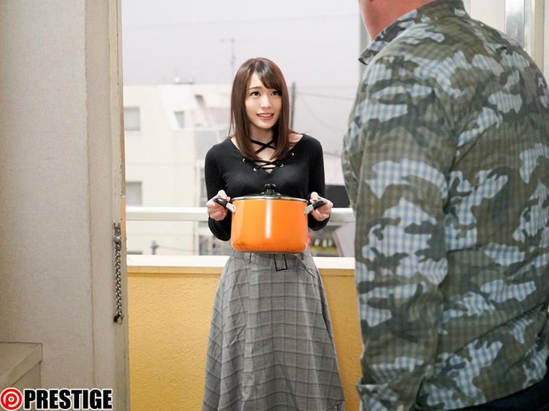 まさかの新性活!?隣のえっちな鈴村あいり 憧れのAV女優と過ごすイチャラブ妄想エロシチュエーション!! 1枚目