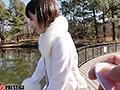 美少女と、貸し切り温泉と、濃密性交と。08 今、一番恋人にしたいAV女優藤江史帆を一泊貸切