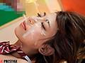 顔射の美学 04 美女の顔面にかなり溜まった'特濃男汁'をぶちまけろ!! 春咲りょう 10