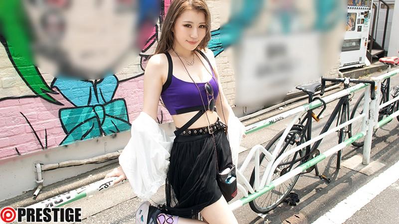 ストリート・クイーン AV debut!! 原宿編 夏井ゆりな 街の視線を集める路上の女王がAV参戦! 2枚目