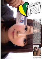 はじめてのAV 03 ダウンロード