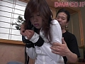 (118bsd014)[BSD-014] 「強淫受精・2」 坂下麻衣 ダウンロード 3