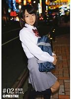 制服少女クラブ #02 ダウンロード