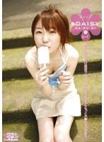DAISY 9 レイ