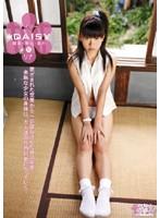 DAISY 10 リナ ダウンロード