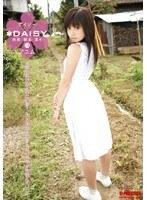 DAISY 14 アユム ダウンロード