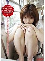 Dorothy DAISY 27 マヒル ダウンロード