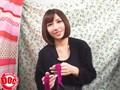 DOC人妻ナンパ ヤリスギBEST!!!8時間sample2
