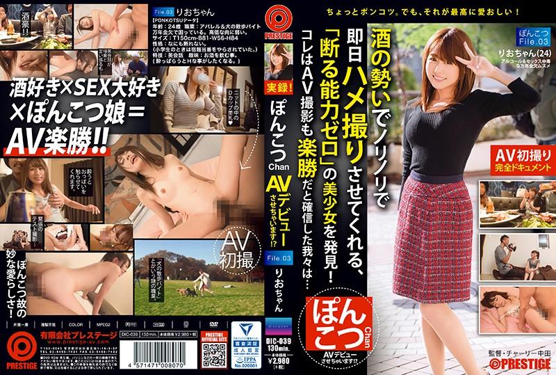 Sexy Japanese Milf Fucking Hardcore clip-03
