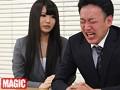 (118dly00007)[DLY-007] セックス謝罪会見 日本の謝罪会見はここまで来た!? 謝って済む問題か!!性意を見せろ!! ダウンロード 7