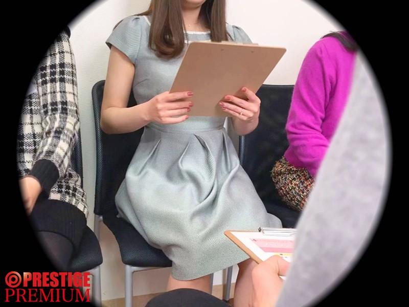 既婚者限定交流会に参加する美人妻にAV出演ガチ交渉!! 2 キャプチャー画像 1枚目