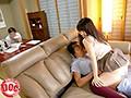(118docp00099)[DOCP-099] むっちりお尻が股間にピタッ!!じゃれて腰を動かす度に膨らむチ○コに気付いた彼女はエッチな腰使いで僕を誘惑し… ダウンロード 1