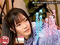 生意気J○妹プリ尻挑発sample2
