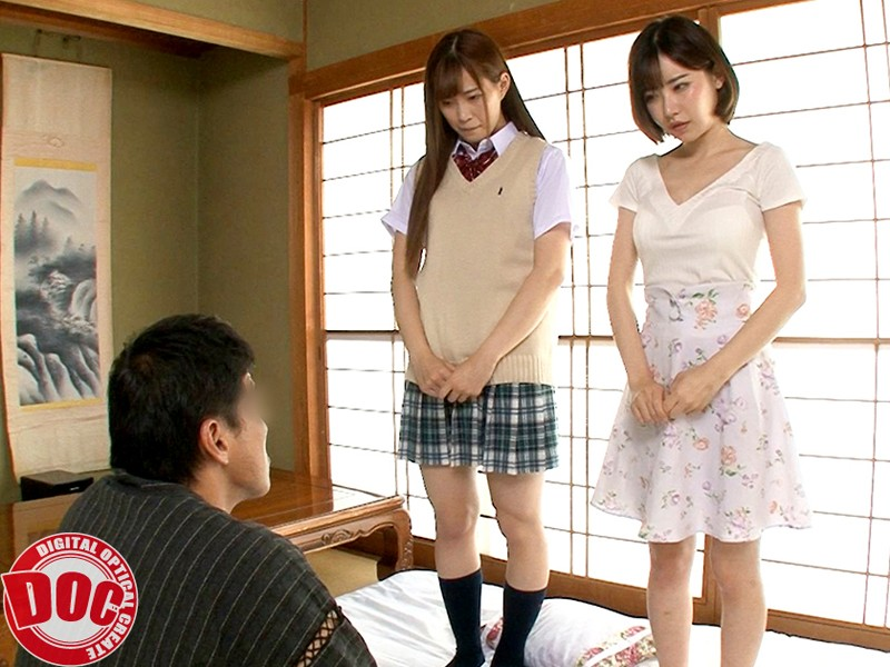 [DOCP-184] Father-in-law trains these 2 sisters as sex toys after Remarriying their Mother