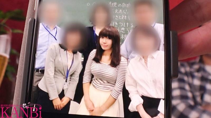 現役小学校教員 隠れ変態コスプレイヤー人妻 奥川るきの33歳 AVデビュー 爆発する10年分の性的欲求 画像2