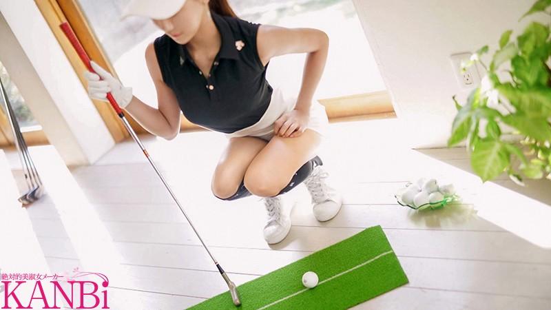 プライベート密着レッスンで生徒を誘惑するゴルフコーチ妻 財前カレン35歳 AVデビュー 密着レッスンで生徒を喰いまくる性豪妻 2枚目