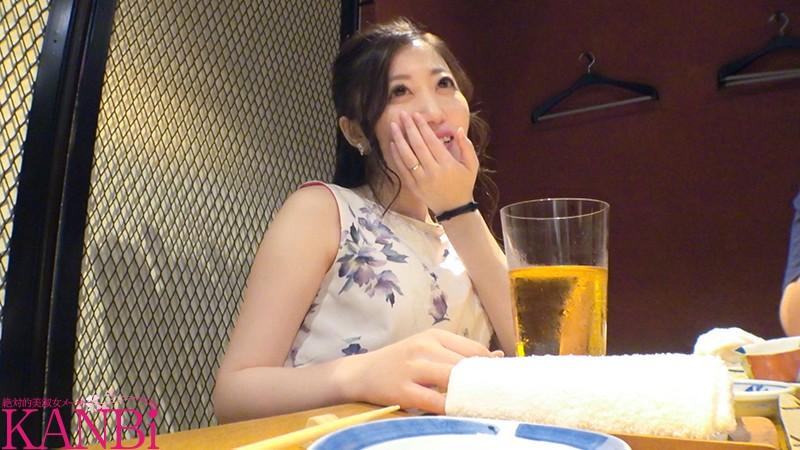 社長秘書の人妻 33歳 美咲愛華 AVデビュー!! 酒が入ると感度10倍 淫乱×神尻美人秘書デビュー!!