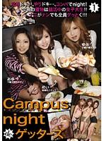 Campus night de ゲッターズ 1 ダウンロード