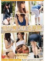 目が奪われる瞬間 vol.05 ダウンロード