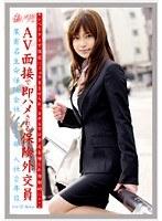 働くオンナ VOL.12 ダウンロード