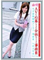 働くオンナ VOL.17