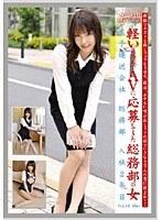 働くオンナ VOL.19 ダウンロード