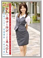 働くオンナ VOL.23