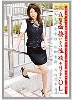 働くオンナ VOL.25 ダウンロード