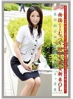 働くオンナ VOL.46 ダウンロード
