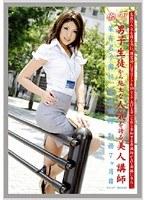 働くオンナ VOL.47 ダウンロード