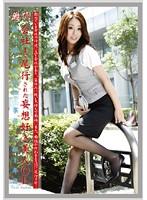 働くオンナ VOL.51 ダウンロード