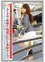 働くオンナ VOL.59 ダウンロード