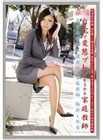 働くオンナ VOL.61 ダウンロード