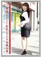 働くオンナ VOL.62
