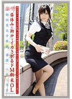 働くオンナ VOL.68 ダウンロード