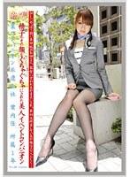 働くオンナ VOL.69 ダウンロード