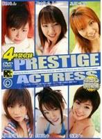 PRESTIGE ACTRESS 1 ダウンロード